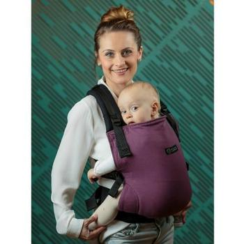 Isara Marsupiu ergonomic Toddler Half Wrap Conversion Burgundivine