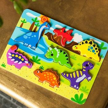 Tooky Toy Puzzle de potrivit Dinozauri