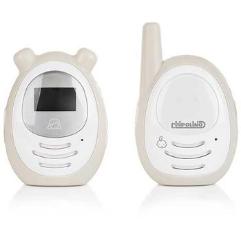 Chipolino Interfon digital Zen beige